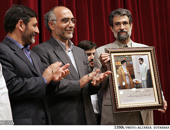 سال 1385 ـ تهران ـ نکوداشت استاد محمدرضا سرشار